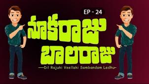 NookaRaju Balaraju - Ep 24