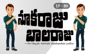 NookaRaju Balaraju - Ep 89