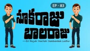 NookaRaju Balaraju - Ep 83