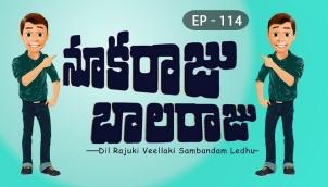 NookaRaju Balaraju - Ep 114