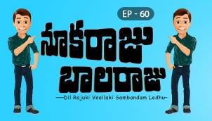 NookaRaju Balaraju - Ep 60