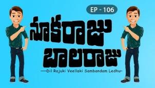 NookaRaju Balaraju - Ep 106