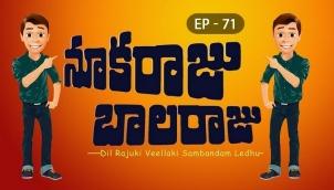 NookaRaju Balaraju - Ep 71