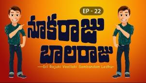 NookaRaju Balaraju - Ep 22