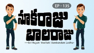 NookaRaju Balaraju - Ep 135