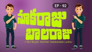 NookaRaju Balaraju - Ep 92
