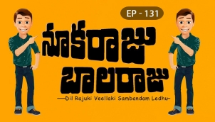 NookaRaju Balaraju - Ep 131