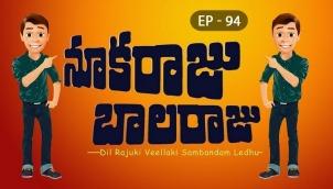 NookaRaju Balaraju - Ep 94
