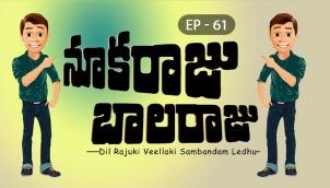 NookaRaju Balaraju - Ep 61