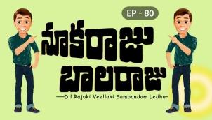 NookaRaju Balaraju - Ep 80