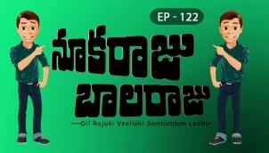 NookaRaju Balaraju - Ep 122