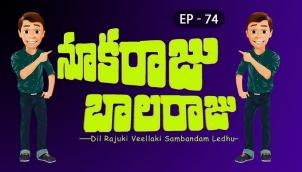 NookaRaju Balaraju - Ep 74