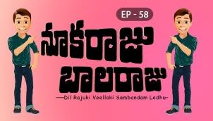 NookaRaju Balaraju - Ep 58