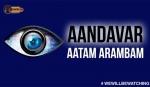 Aandavar Aatam Arambam
