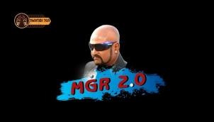MGR 2.0