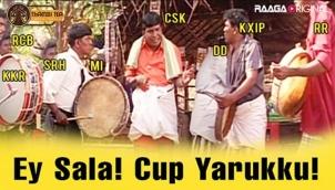 Ey Sala! Cup Yarukku!