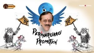 Periyarukku Promotion