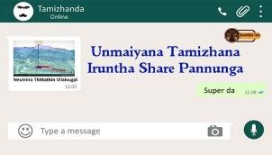 Unmaiyana Tamizhana Iruntha Share Pannunga