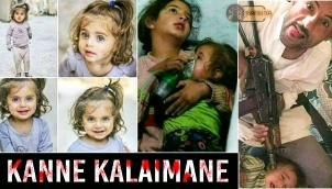 Kanne Kalaimane