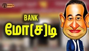 Bank Mo(sa)di