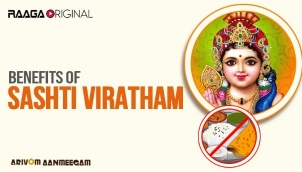 Benefits Of Sashti Viratham
