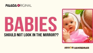 Babies should not look in the mirror??