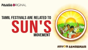 Tamil festivals are related to sun's movement