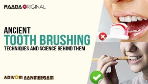 Ancient Tooth Brushing Techniques And Science Behind Them
