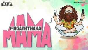 Magathana Mama