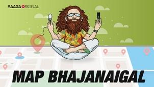 Map Bhajanaigal
