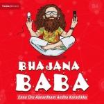 Bhajana Baba