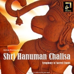 Shri Hanuman Chalisa - Sandeep Khurana