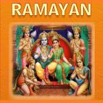 Ramayanam by Chaganti