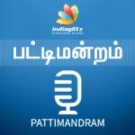 Pattimandram