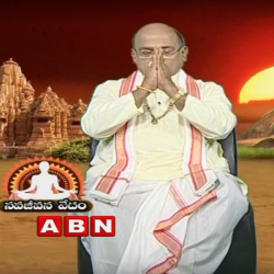 Garikapati Narasimha Rao about Mind _ Nava Jeevana Vedam _ Episode 1300