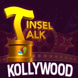 Tinsel Talk - Tamil