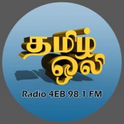 Tamil Oli - Full Program - 2012/10/26