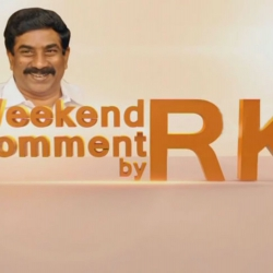 2017120320171203Weekend Comment by RK _ Full Episode _ ABN Telugu
