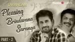Pleasing Brindavana Saranga - Part 2