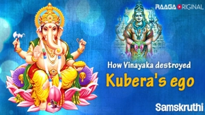 How Vinayaka destroyed Kubera's ego