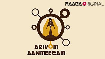 Arivom Aanmeegam