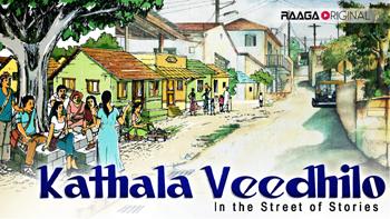 Kathala Veedhilo