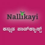 Nallikayi | Kannada Podcast